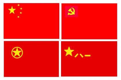 成都旗帜订做