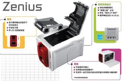 深圳证卡打印机销售