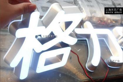 上海广告制作公司