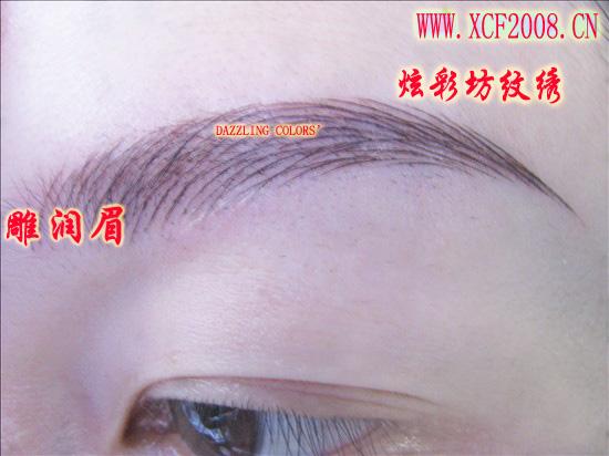 广州纹绣产品批发公司
