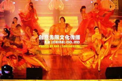 湛江演出公司,湛江文艺晚会演出公司,高端专业策划