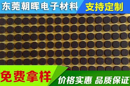 进口工程塑胶材料