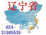 辽宁省地热清洗机销售及地热清洗服务联系电话