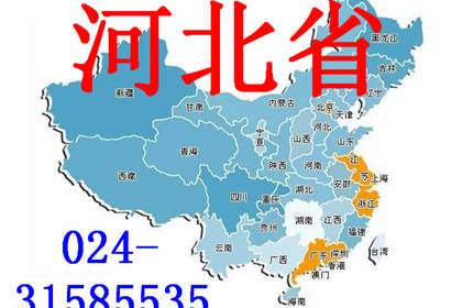 河北省地热清洗机销售及地热清洗服务联系电话