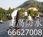 青岛防水屋顶防水 阳台窗边专业防水