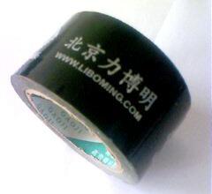 北京胶带批发