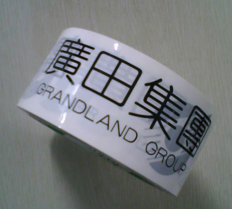 北京印字胶带批发