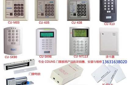 深圳电子密码锁