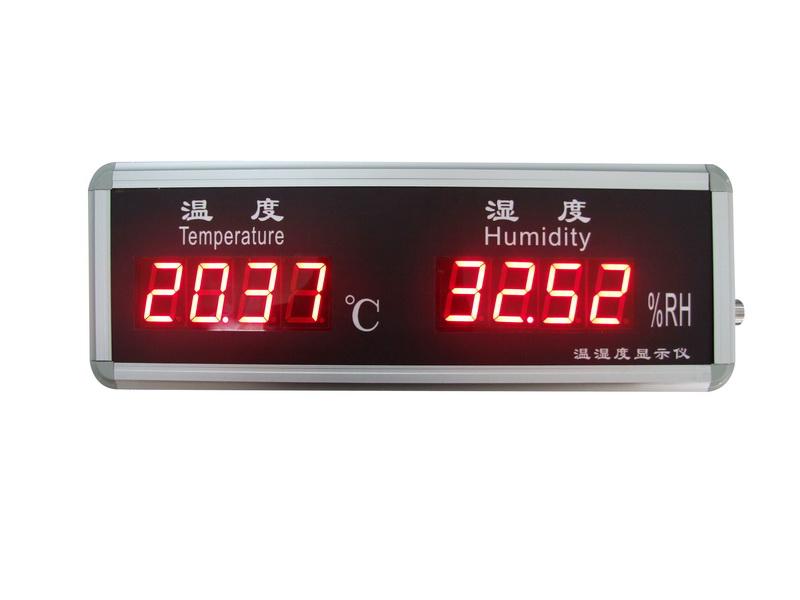 大连温湿度传感器供应