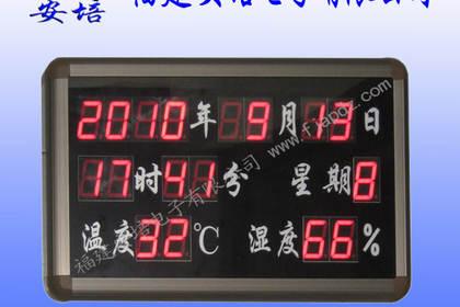 NTP网络时钟