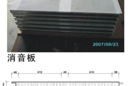 生产机制消音夹芯板