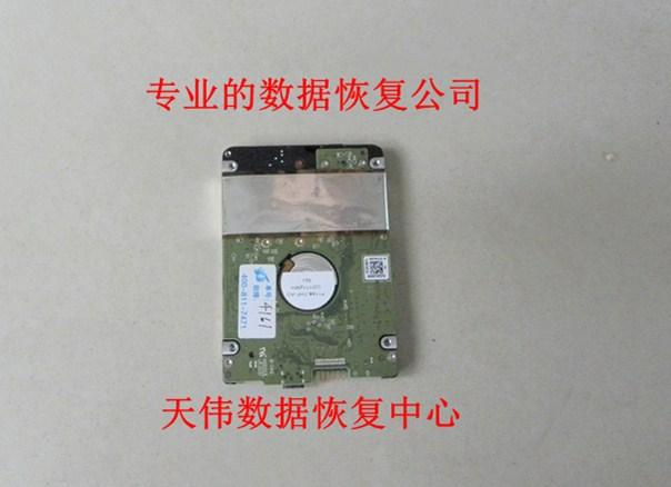 天津服务器数据恢复