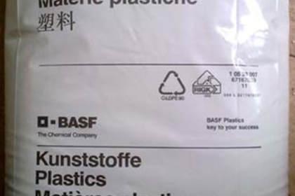 东莞LCP塑胶原料