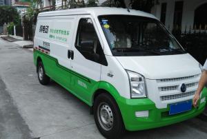 广州纯电动货车租赁