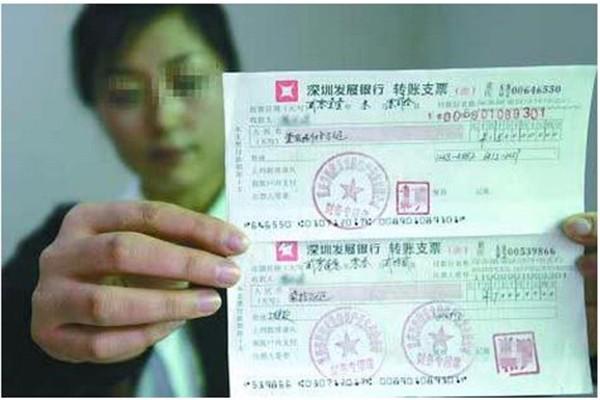 苏州银行承兑汇票