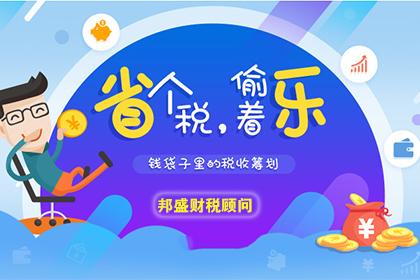 广州商业服务