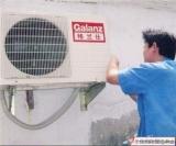 专业维修冰箱电话