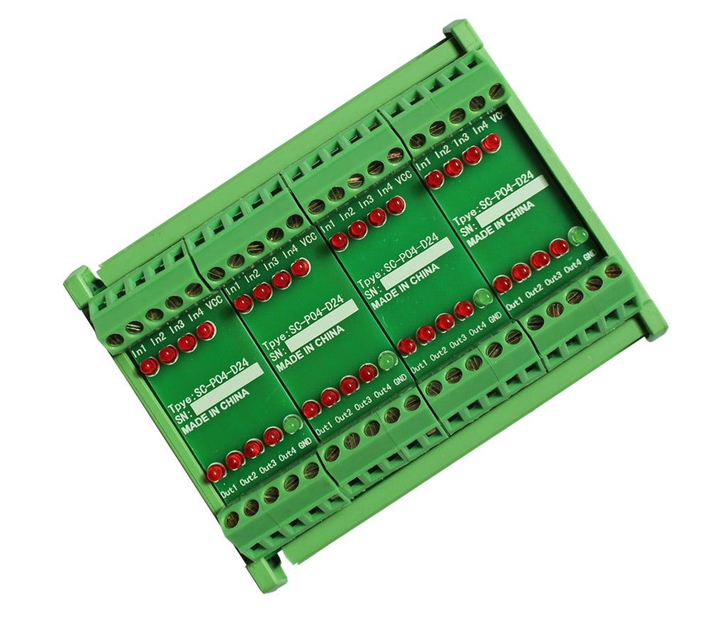 plc放大板 输出放大板 输出功率板 导轨安装 晶体管输出