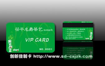 各类PVC卡生产加工