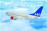 天航国际空运 安全 快捷 高效
