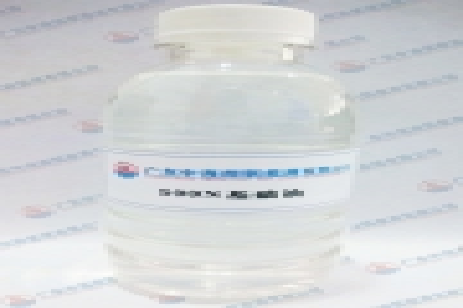 茂名环保溶剂油销售