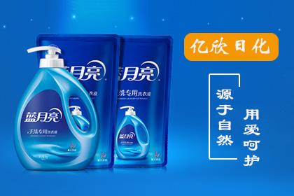 广州化妆品供应商