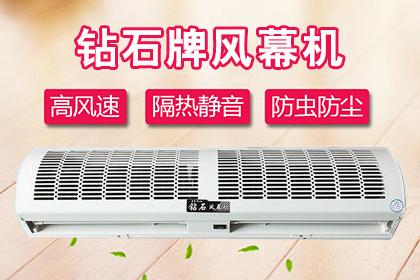 广州冷冻油
