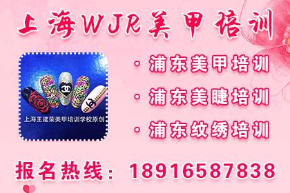 上海魔术表演