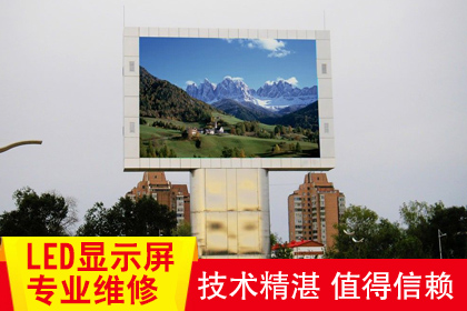 广州感应车位锁