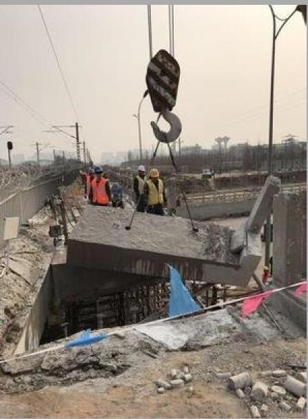 广州增城马路切割