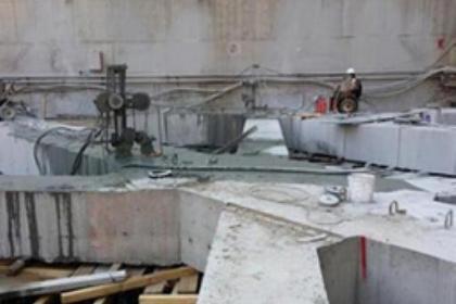 广州天河楼板拆除