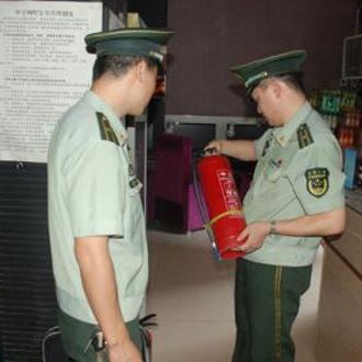 承接消防维保