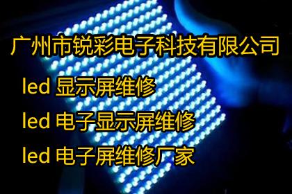 广州车位锁车轮锁