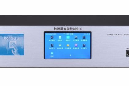 深圳十大品牌公共广播