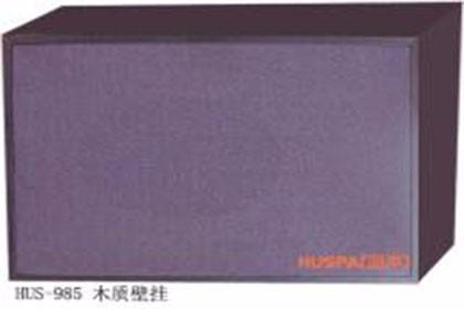 深圳公共广播生产厂家