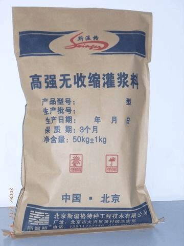 北京灌浆料销售