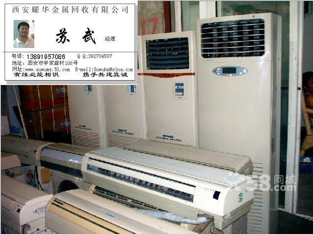 空调窗机分体式空调面对单位个人价美