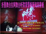 北京标摊展位租赁