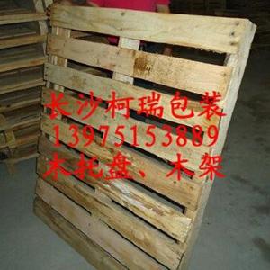 长沙木包装箱厂