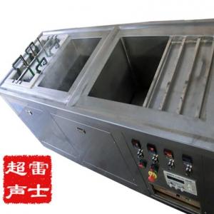 无锡超声波清洗机