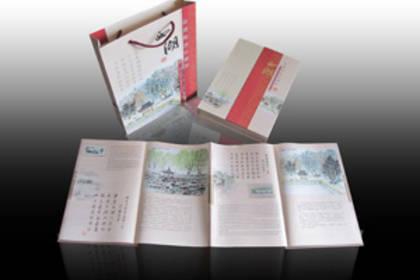 丝绸邮票珍藏册《西湖》