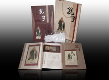 丝绸邮票珍藏册《孔子》