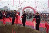 衡阳婚庆礼仪公司