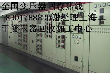 上海废旧电线电缆回收
