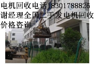 上海废旧变压器回收