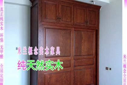 珠海实木家具生产厂家
