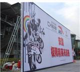 北京展台搭建出租