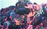 回收中山纺织辅料价格区域最高