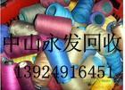 广东永发库存回收布料、布碎