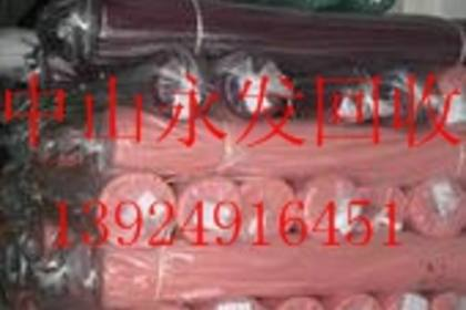 中山市南头回收制衣辅料、布匹、线
